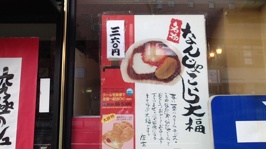 お菓子の日高本店の近くがホテルでした。
