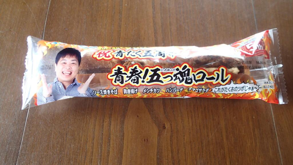 池田パンが作っています。